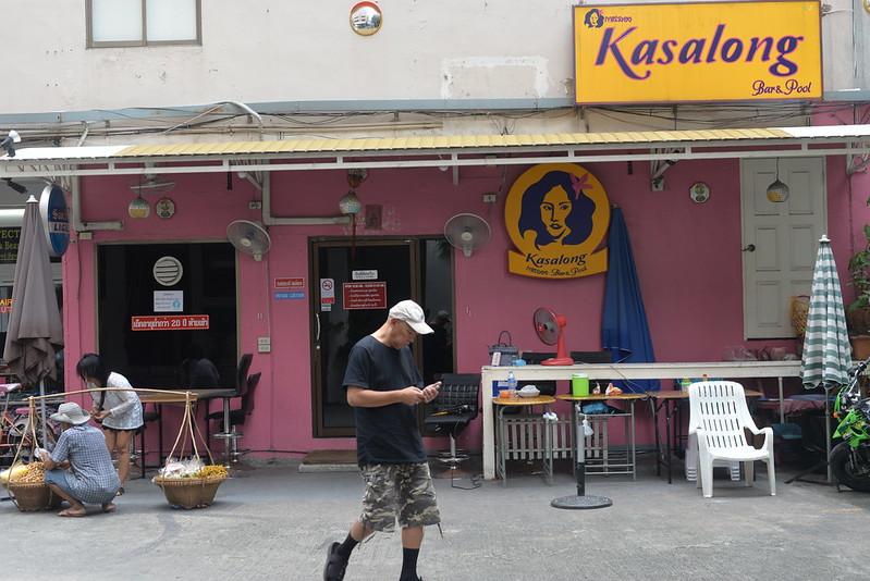 Kasalong BJ Bar Behind Lolitas Bangkok