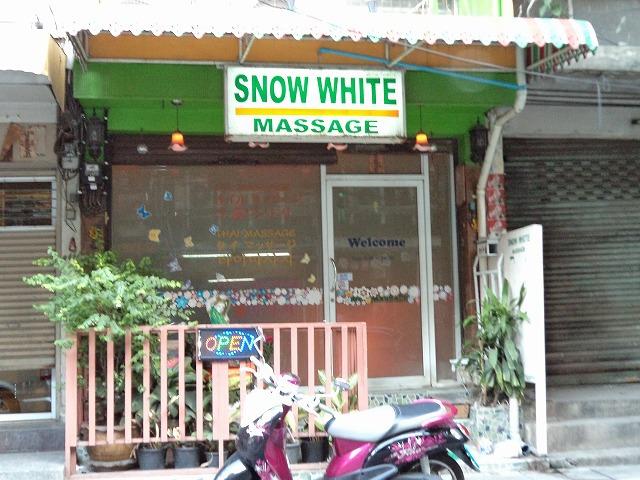 Snow White Massage Bangkok