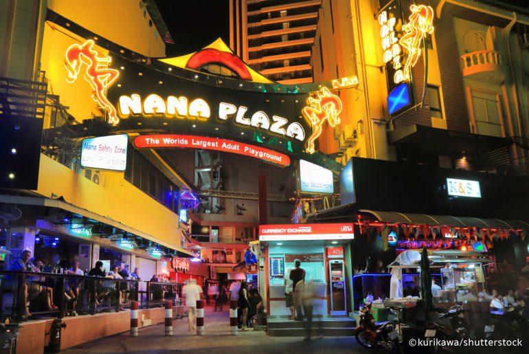 Nana Plaza Bangkok