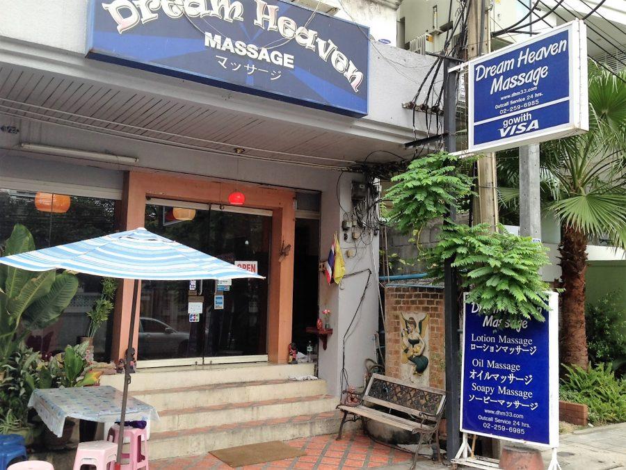 Outside Dream Haven Bangkok Review