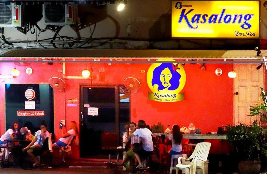 Kasalong BJ Bar in Bangkok Soi 11