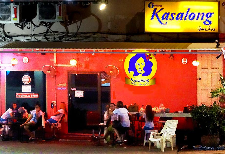 Kasalong BJ Bar Sukhumvit