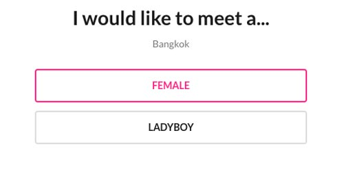 Girl or Ladyboy