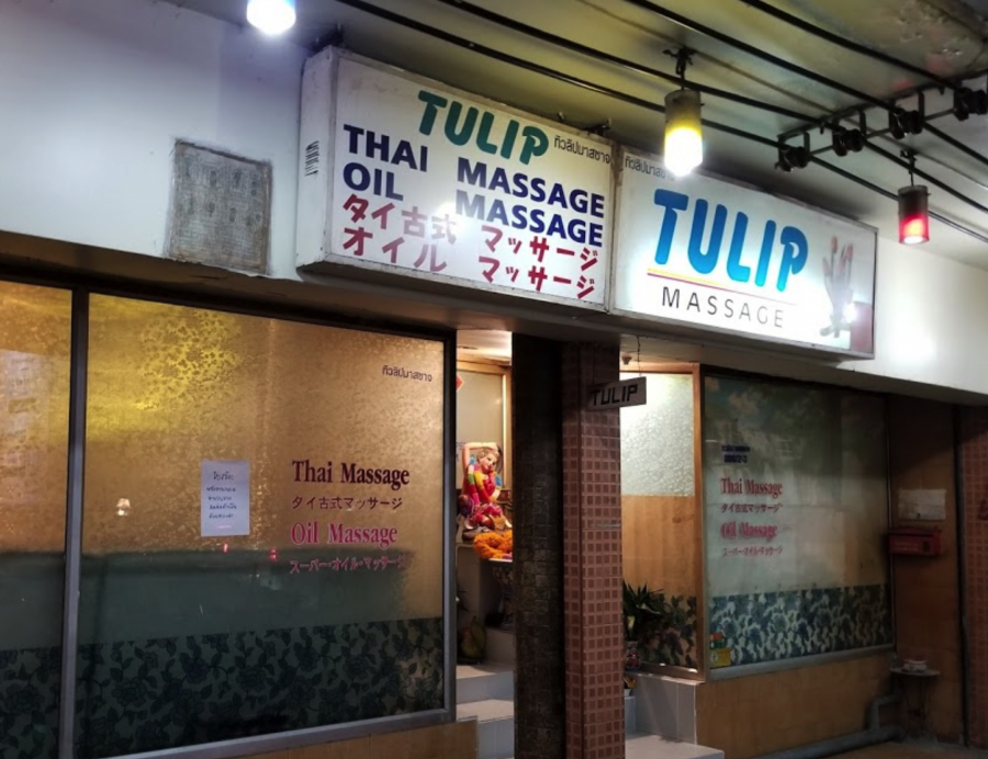 Tulip Massage Bangkok