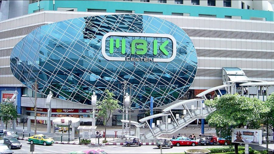 MBK Near National Stadium is a Cheap Place to do some Shopping