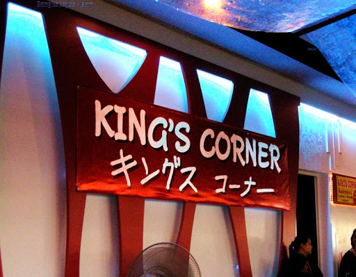 Kings Corner Patpong GoGo Bar