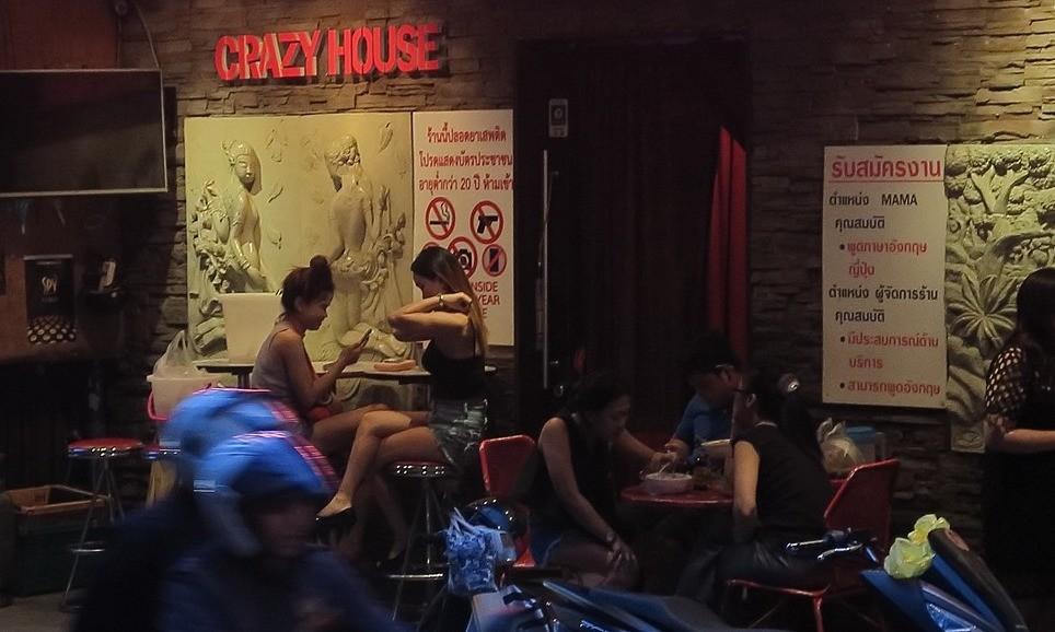 Crazy House Bangkok Review